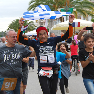 Race Report 2017: Ioannis Papamichail